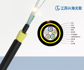 ADSS光缆 24芯自承式ADSS光缆,ADSS-24B1