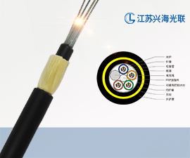 ADSS光缆 48芯ADSS光缆,自承式ADSS光缆