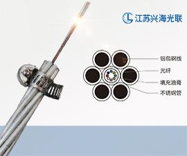 OPGW光缆:8芯OPGW光缆,OPGW-8B1-50